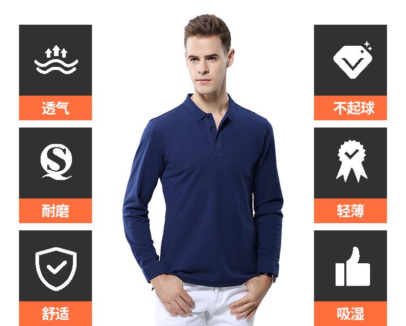 长袖T恤衫定做TX0018-5(图3)