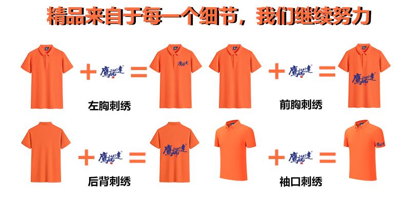 长袖T恤衫定做TX0018-5(图8)