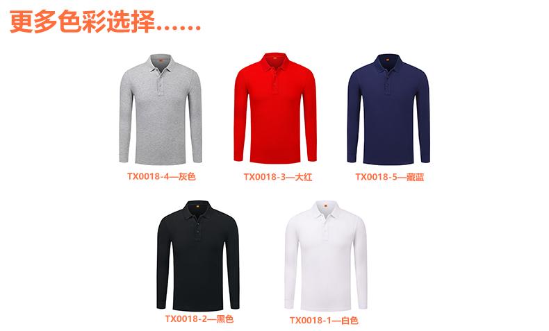 长袖T恤衫定做TX0018-5(图19)
